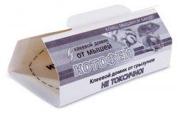 Котофей - клеевая ловушка для отлова мышей и крыс